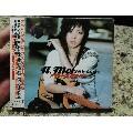 張惠妹《也許明天》CD,碟片品好幾乎無劃痕。