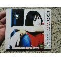 亞洲新光芒吳恩琪《同名專輯》CD,碟片品好無劃痕。