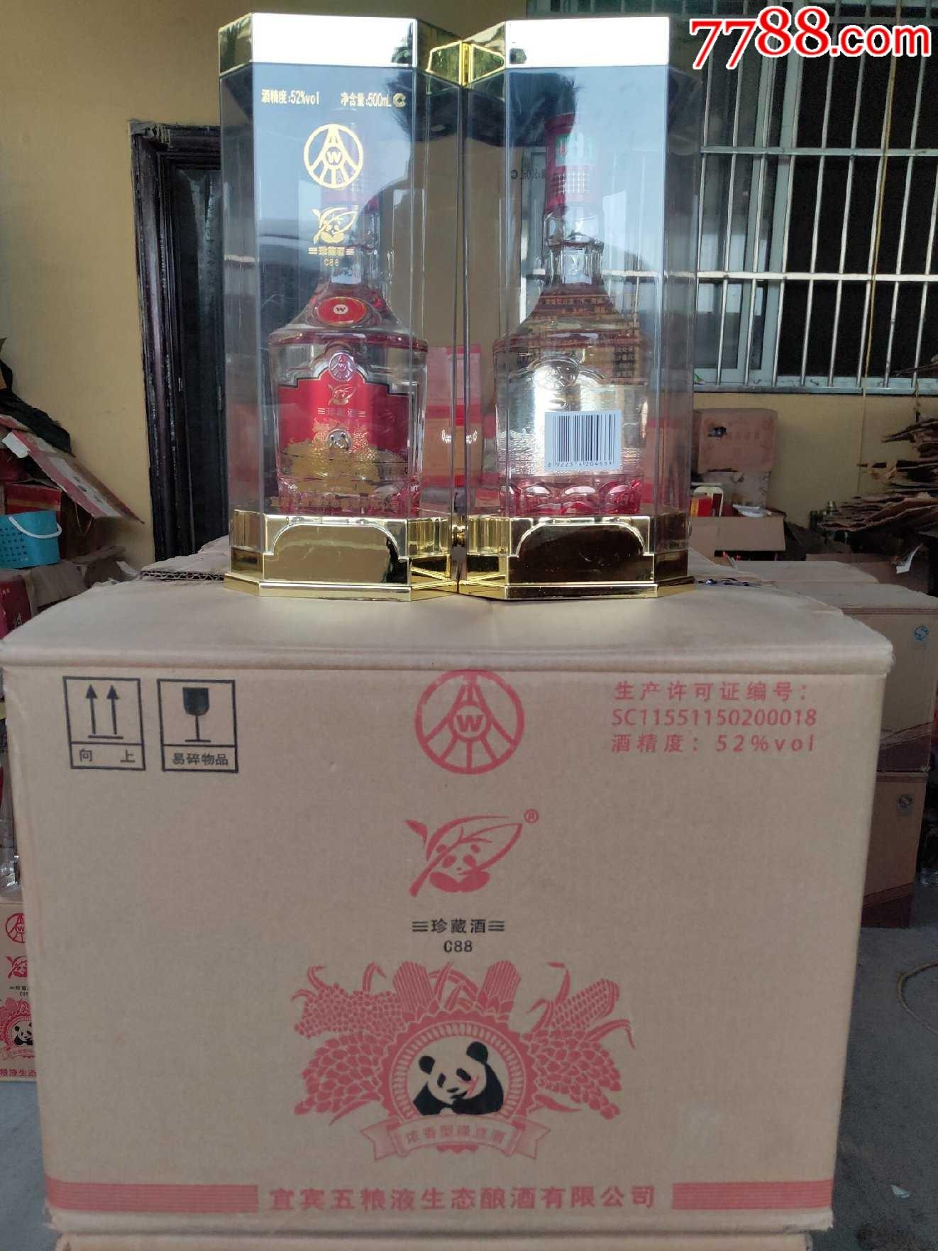 五�Z液集�F52度熊�牌�G豆酒一箱,整箱6瓶。(au21151630)_