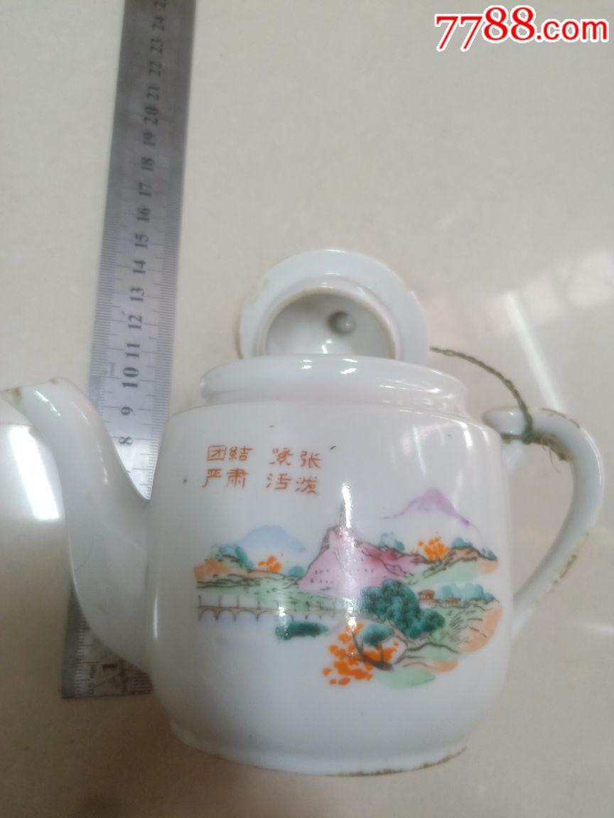 文革瓷茶��(包老包真)(au21151712)_