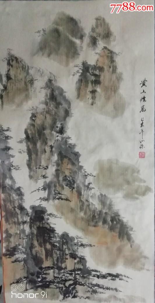 山水圖(68*33Cm)_第1張_