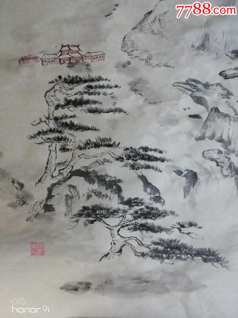 山水圖(68*33Cm)_第2張_