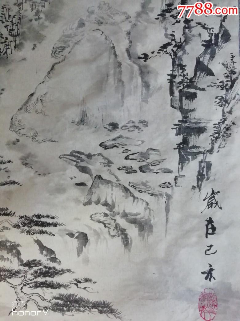 山水圖(68*33Cm)_第3張_