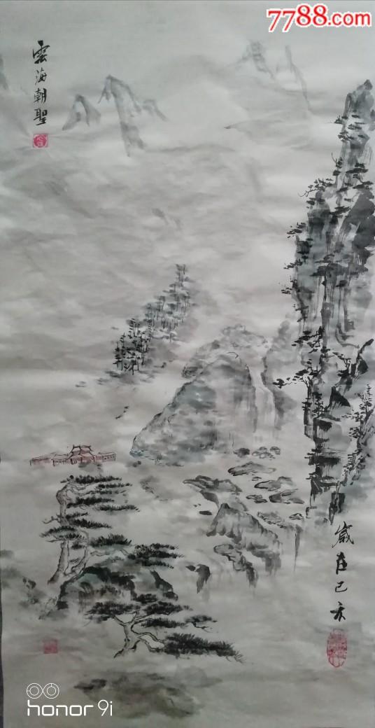 山水圖(68*33Cm)_第4張_