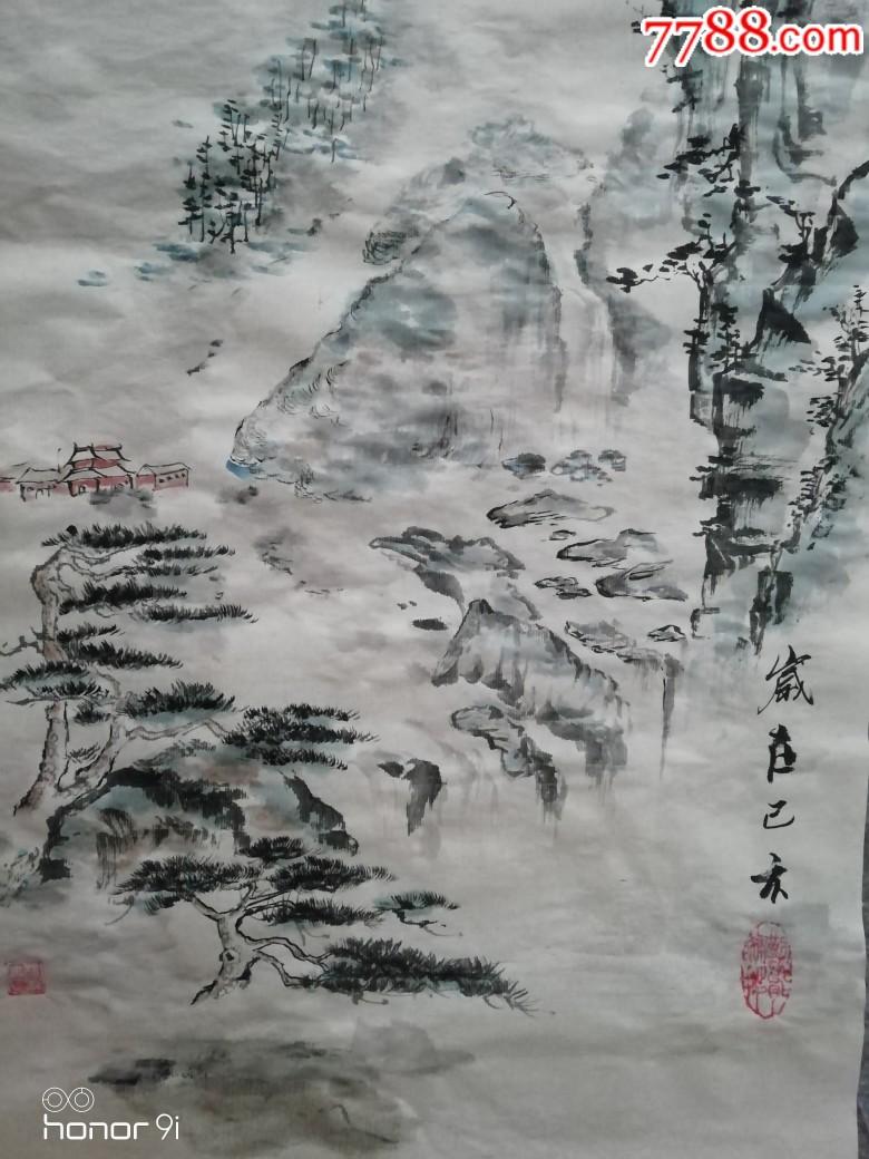 山水圖(68*33Cm)_第5張_