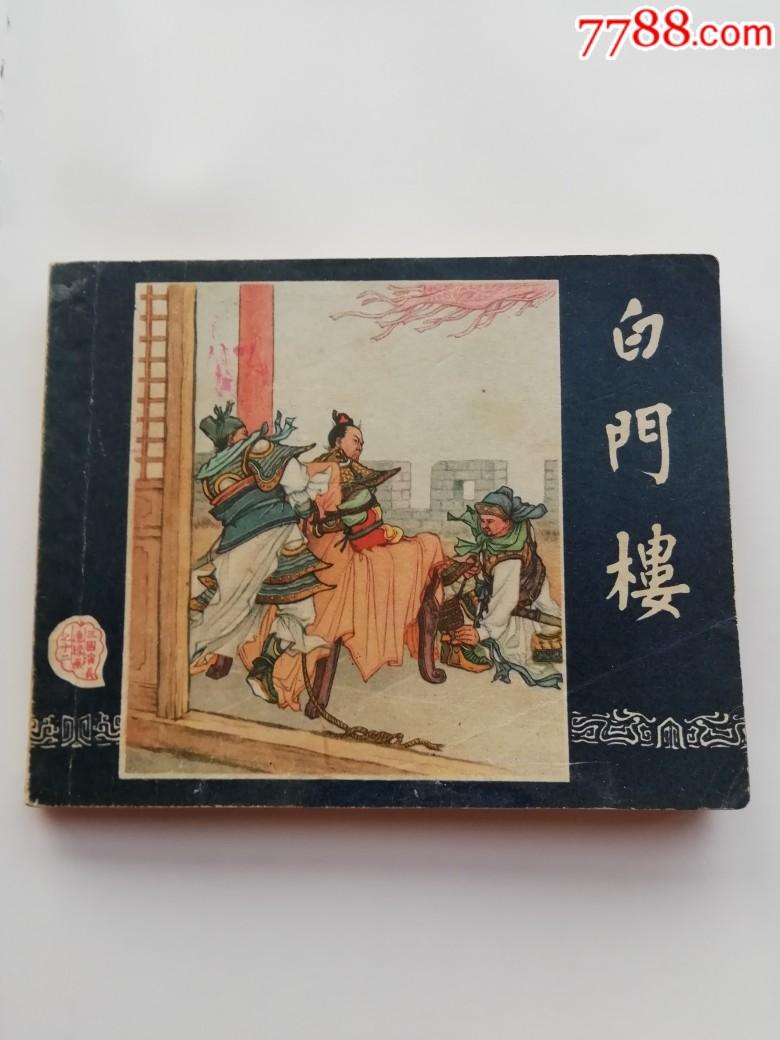 白�T�牵ㄒ话嫒���)(au21176438)_
