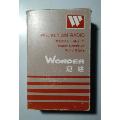 上世纪8-90年代原包原盒出口型WONDER冠达收音机一只(己试机好)(au21178895)_7788旧货商城__七七八八商品交易平台(7788.com)