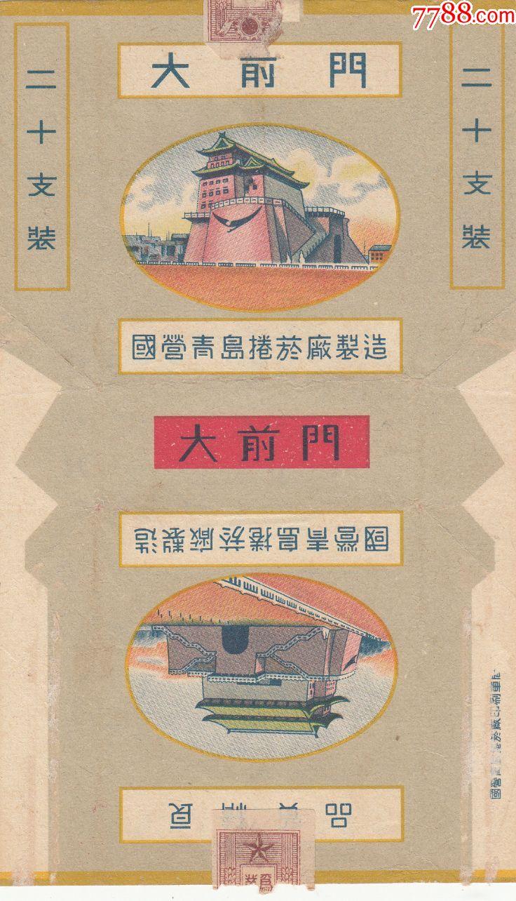 大前�T(au21183965)_