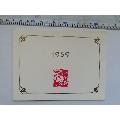 1959年北京国际学联亚非学生疗养院贺卡-----中文版(au21196884)_7788收藏__收藏热线