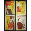 民��民俗�L情明信片第二集(一套)