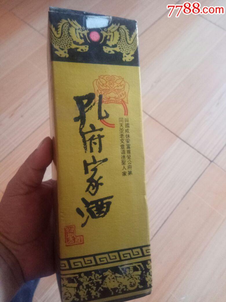 好品孔府家酒_�r格150元_第1��_