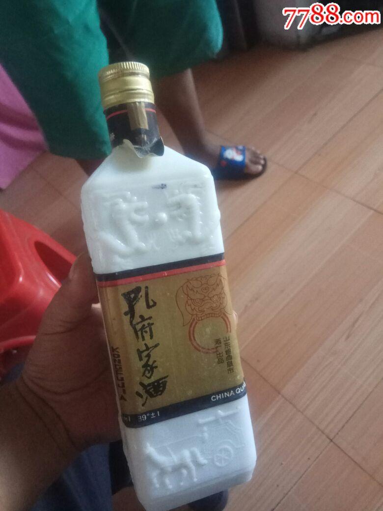 好品孔府家酒_�r格150元_第3��_