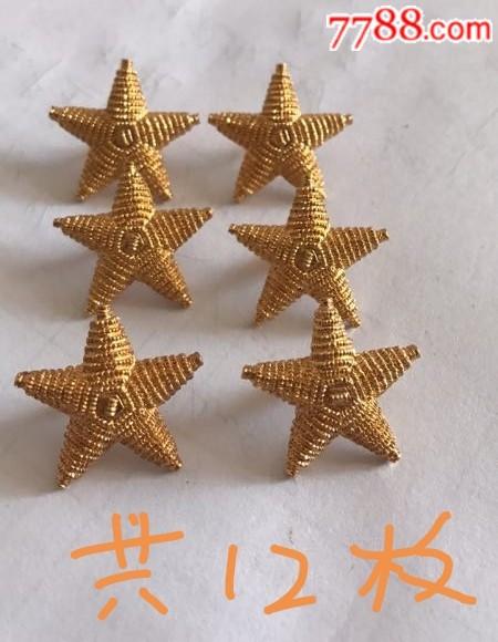 87舞井后期�⑿�(au21248148)_