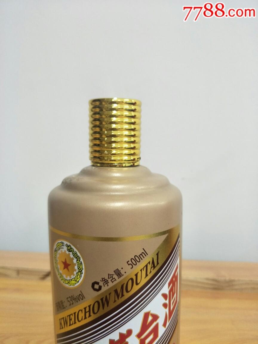 猴年茅�_酒一瓶裸瓶�]有盒子裸瓶一瓶(au21256033)_