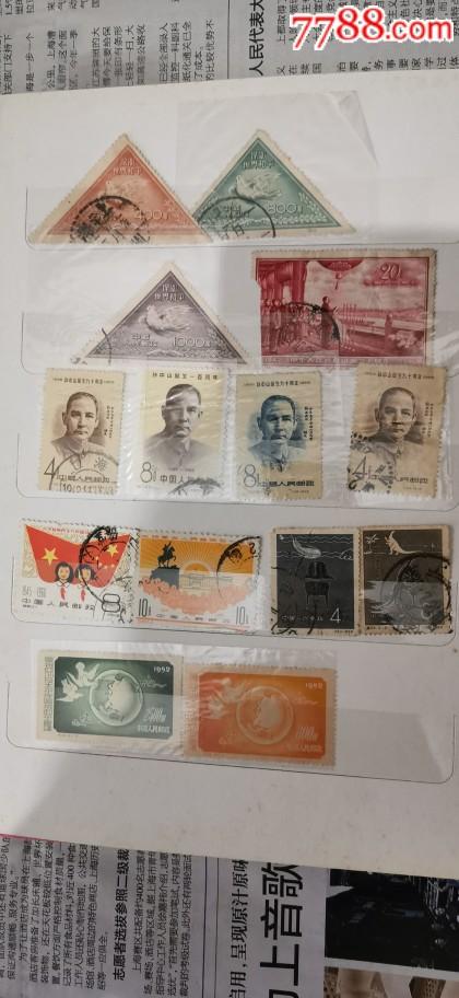 郵票一本_價格2079元_第2張_