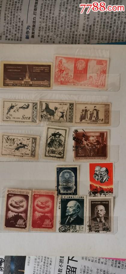 郵票一本_價格2079元_第3張_