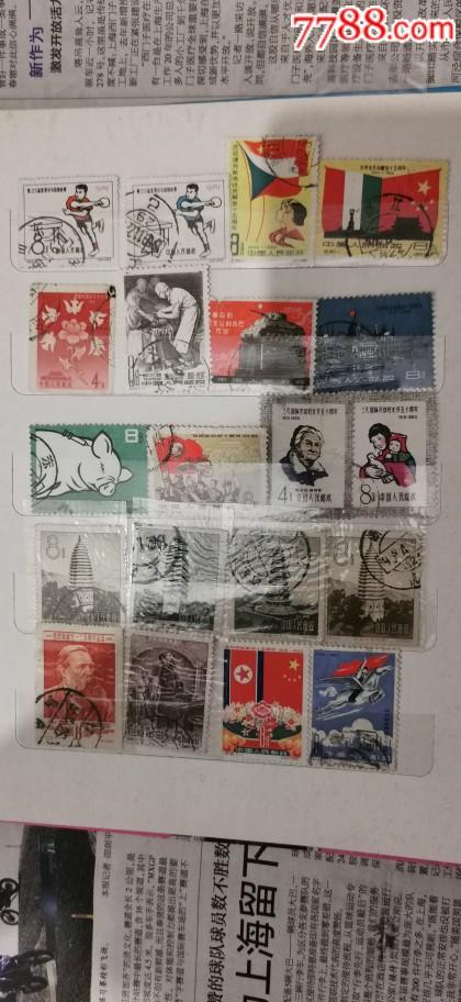 郵票一本_價格2079元_第13張_