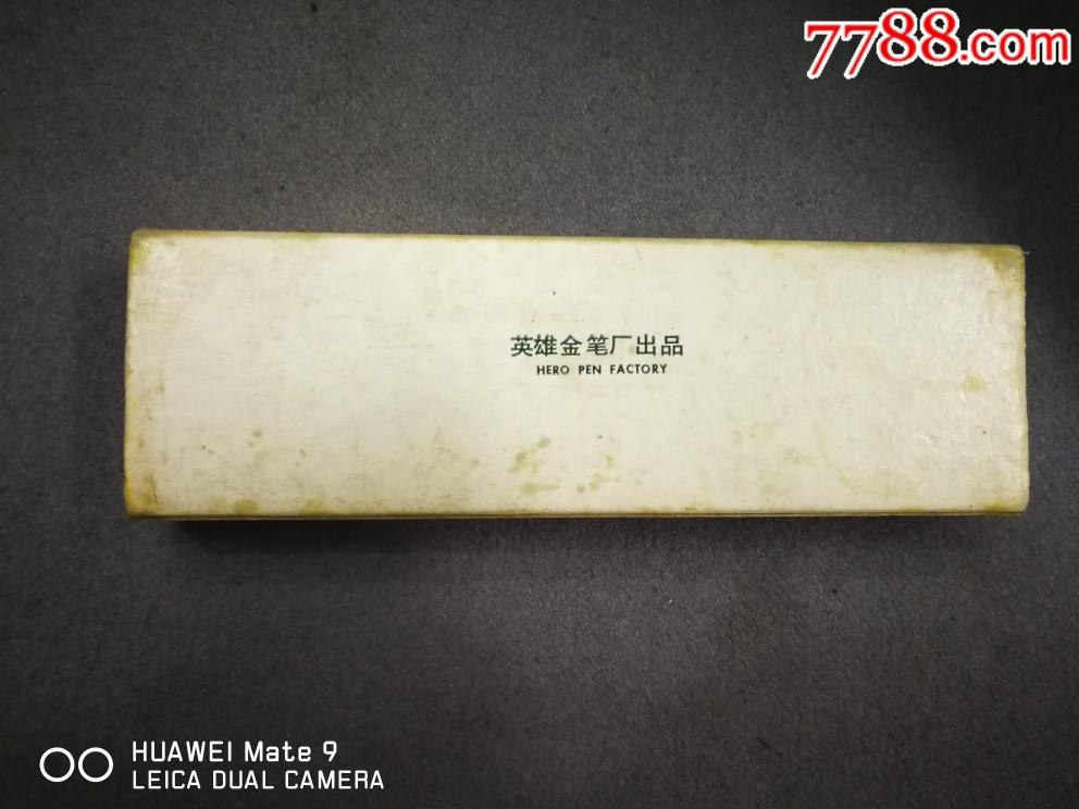 英雄(100)(帶原配盒,說明書)_價格753元_第3張_