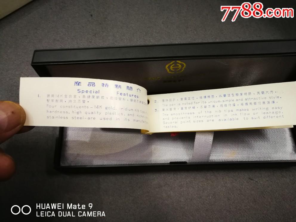 英雄(100)(帶原配盒,說明書)_價格753元_第11張_