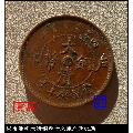 (16590)湖南湘字大清�~�攀�文撇�粼萍y腿(zc21265033)_7788收藏__收藏�峋�