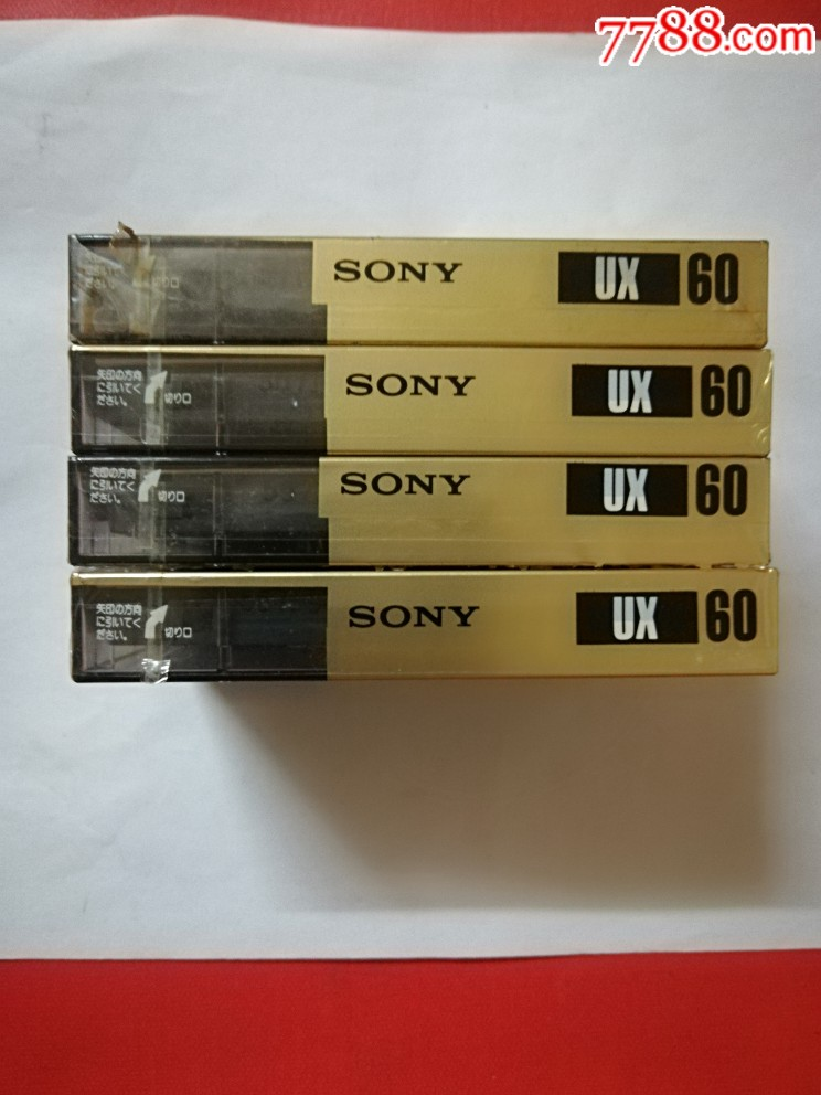 空白索尼磁帶沒拆封其中有一盒外包裝塑料簿紙有破損_價格114元_第2張_