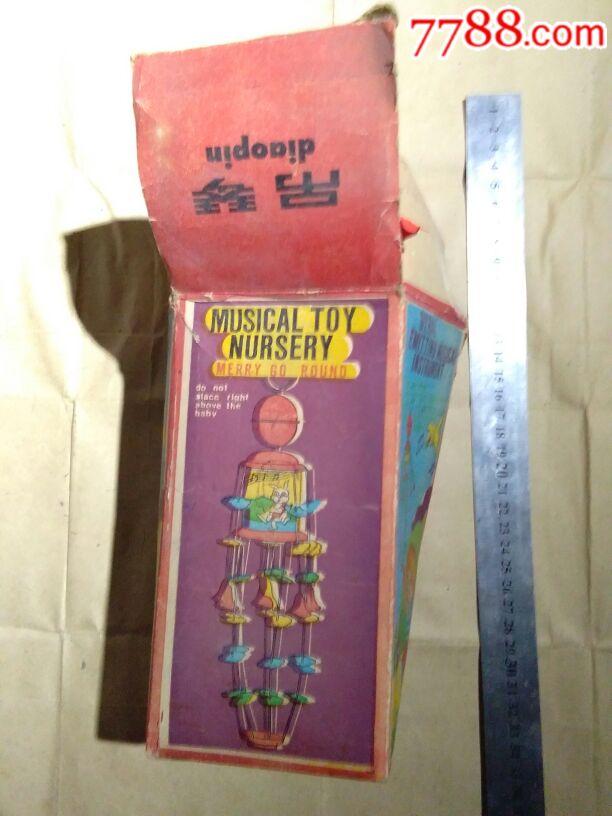 旋�D�L�吊琴老玩具�雅f收藏老物件_�r格25元_第4��_