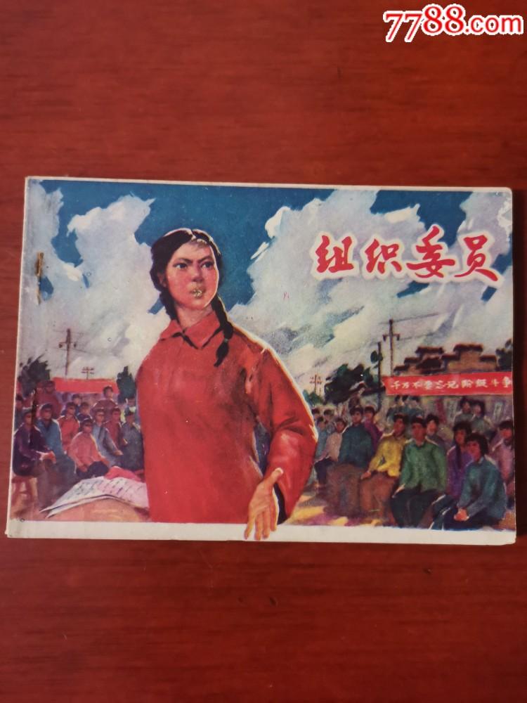 �M�委�T(au21301313)_