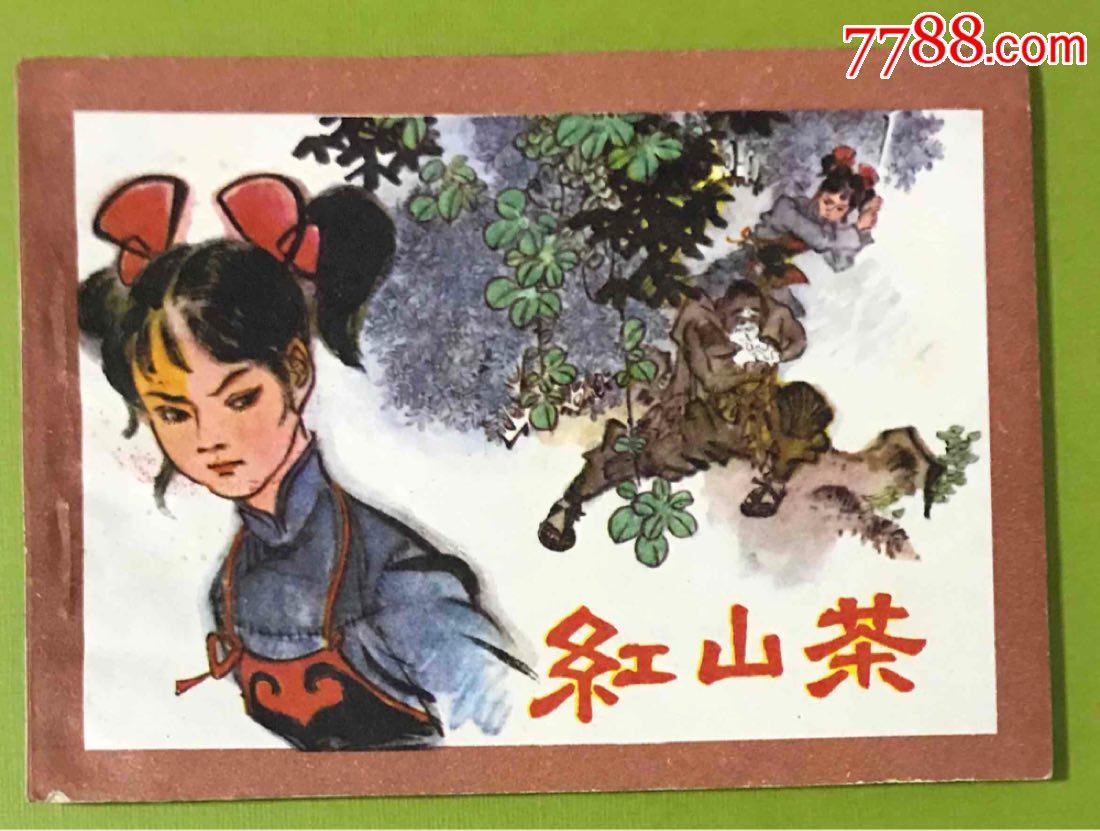 �t山茶(au21302461)_