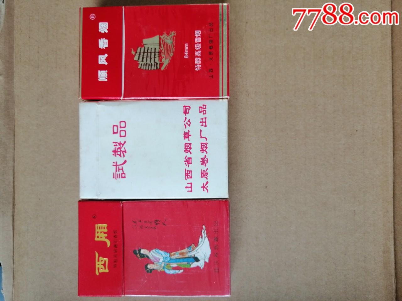 山西省三�N(au21306065)_