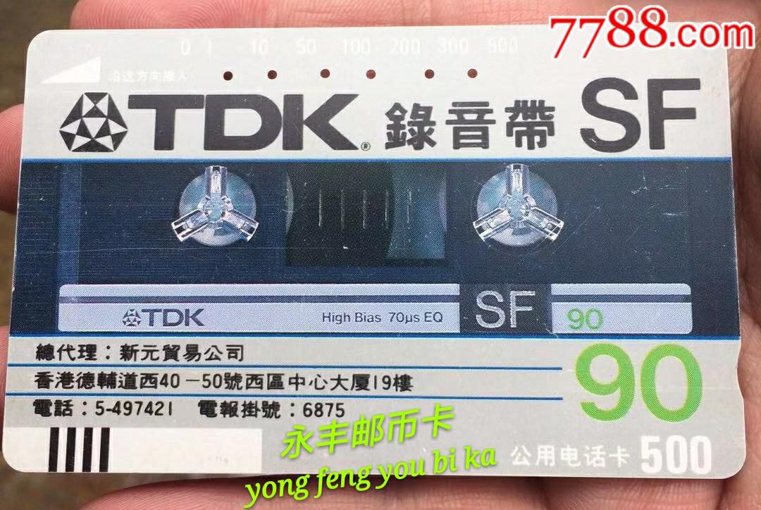 �V�|早期磁卡-�音��(zc21308428)_