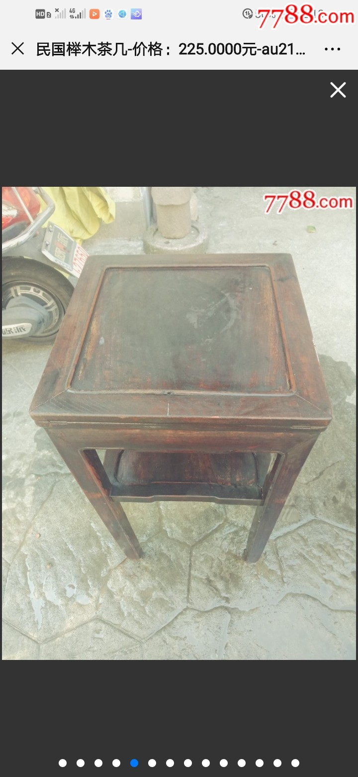 民國茶幾_價格180元_第5張_