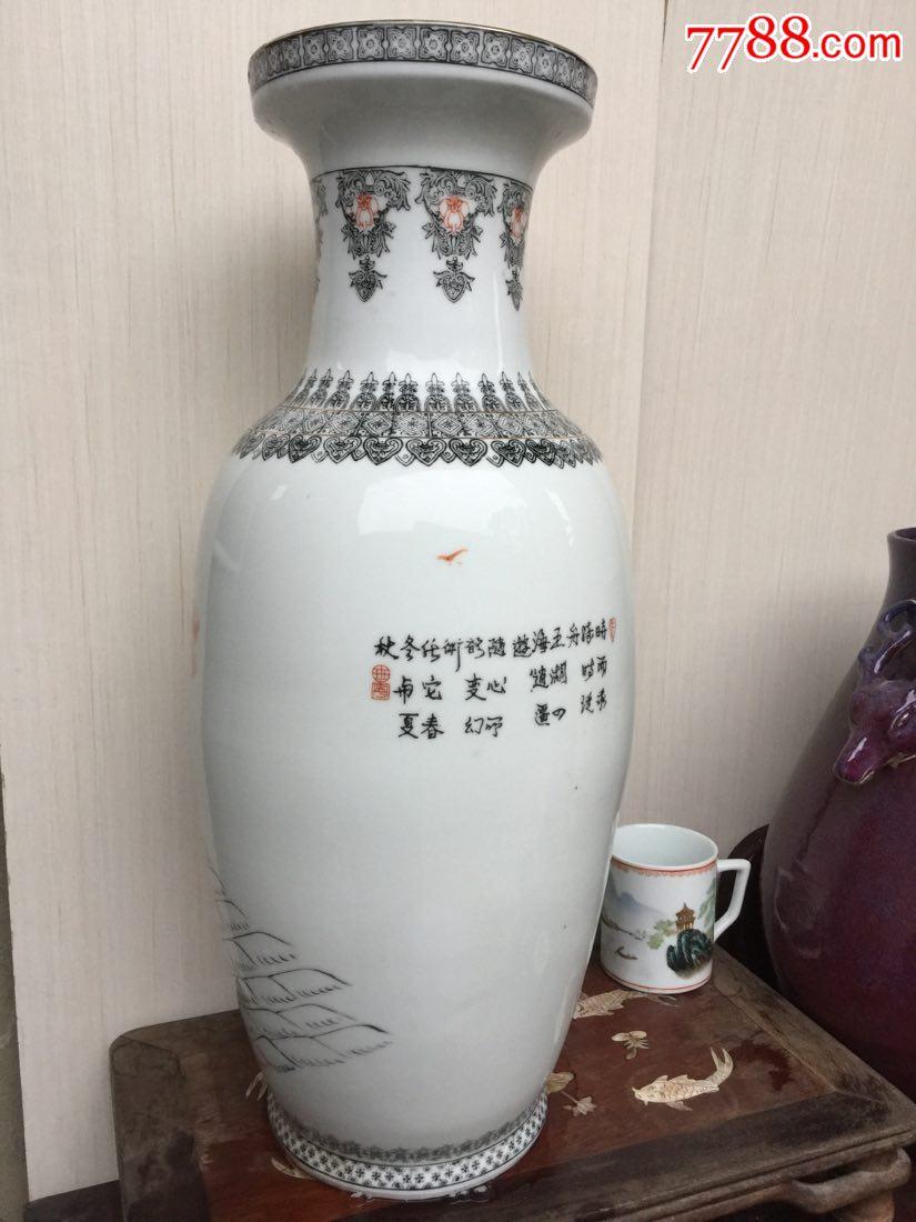 """60厘米高大(八仙過海(人物手繪""""描金""""粉彩花瓶_價格275元_第3張_"""