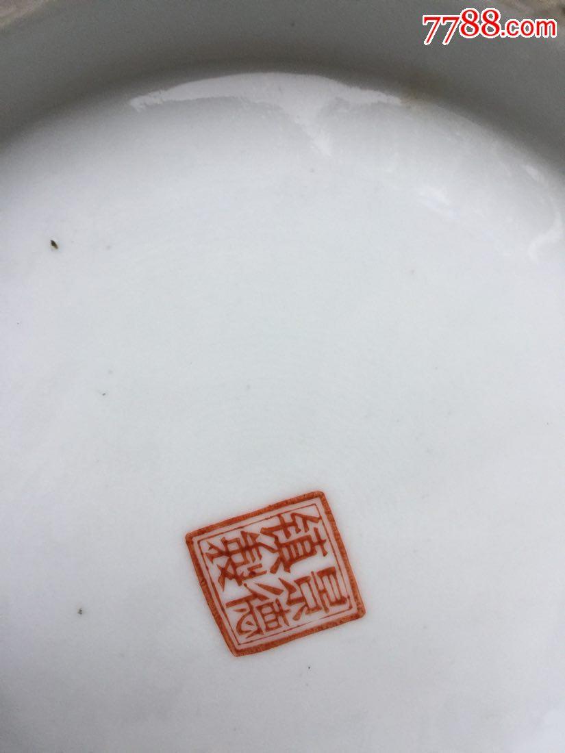 """60厘米高大(八仙過海(人物手繪""""描金""""粉彩花瓶_價格275元_第11張_"""