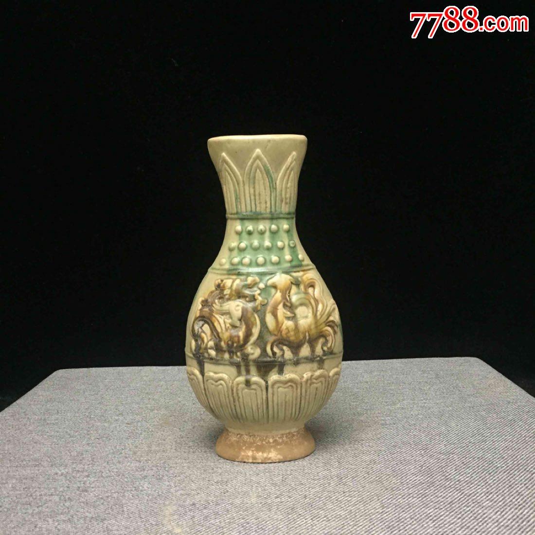 三彩扁瓶(zc21326371)_