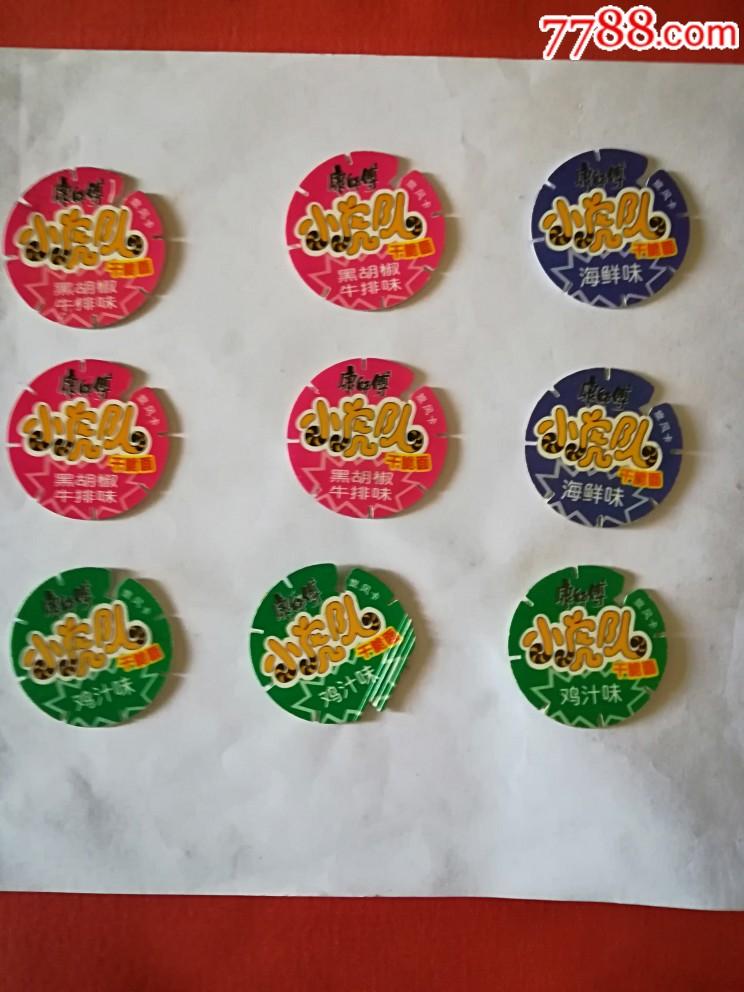 康��付干脆面食品卡9枚(au21332299)_