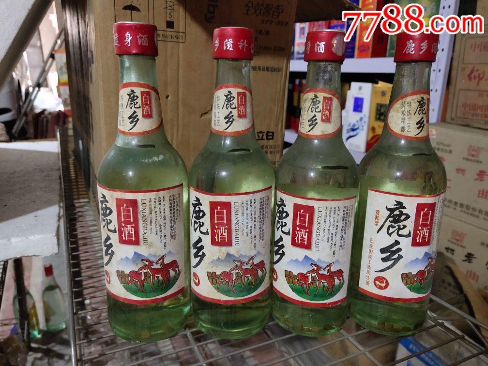 鹿乡白酒四瓶低价拍,好口粮(au21333769)_