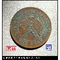 (16669)湖南省��成立�o念�牌焐匣ò思���(zc21336786)_7788收藏__收藏�峋�