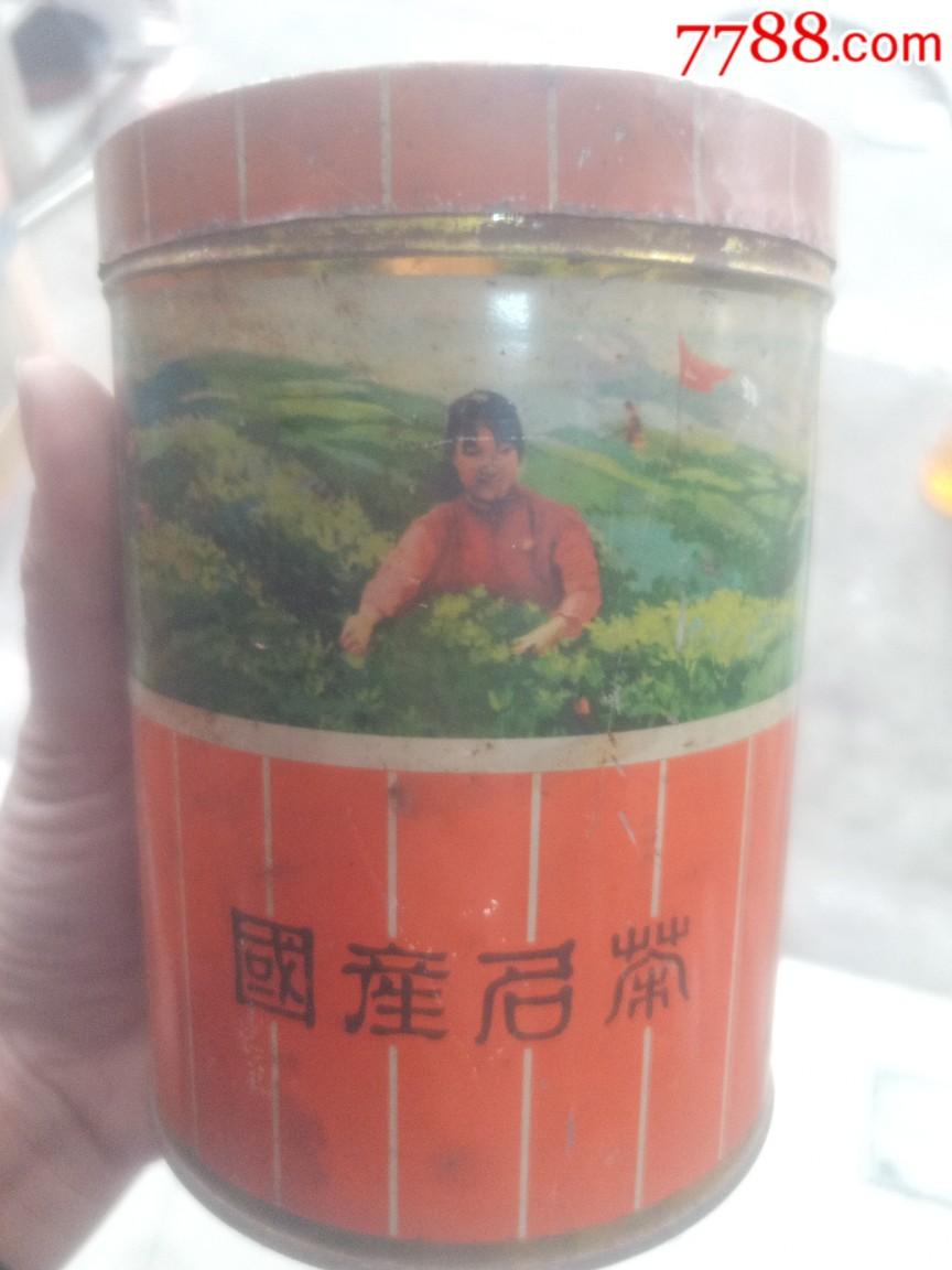 文革茶�~盒(品相不�e)(au21339754)_