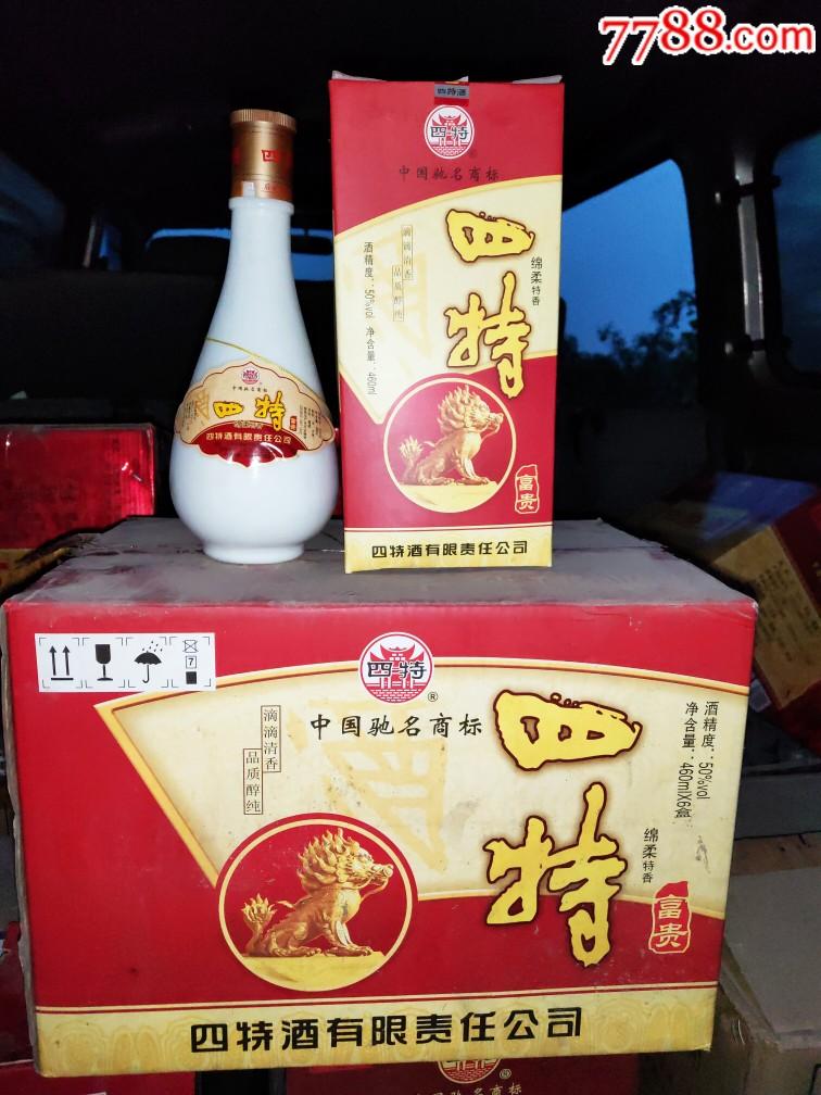 �Z食配方2013版50度四特酒,整箱6瓶起拍。(au21339988)_