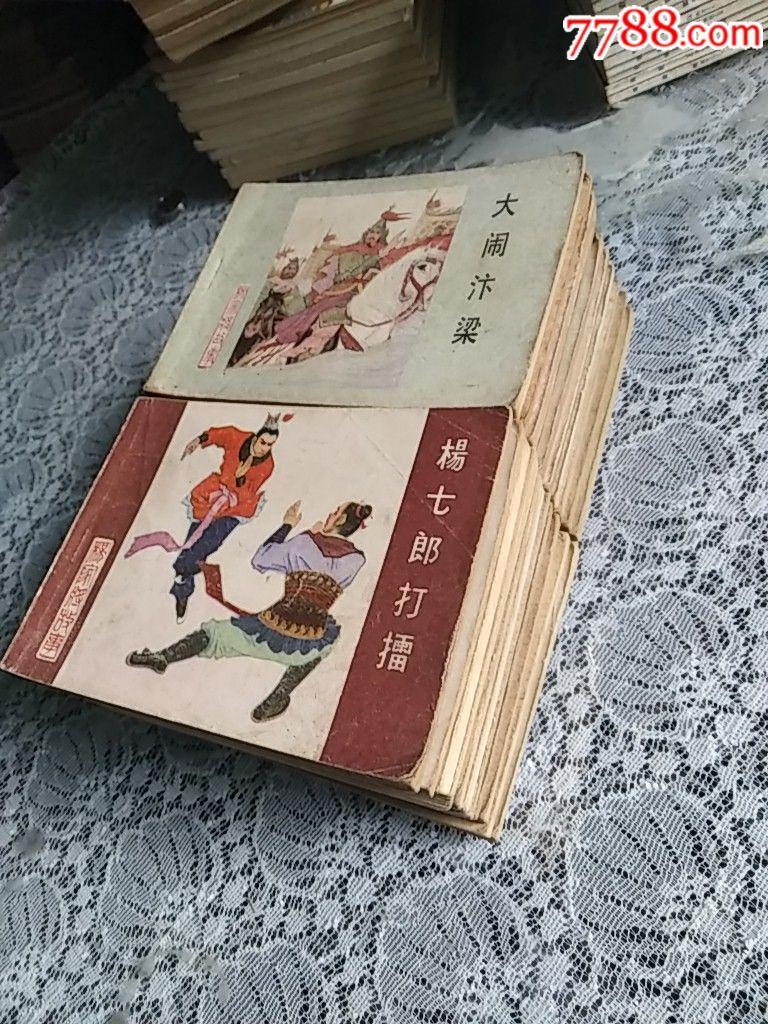 �罴�⒐适�(全部一印)(au21340727)_