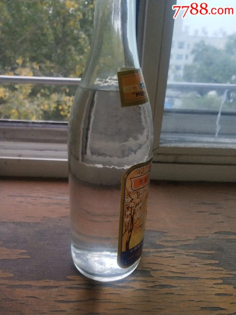 86年出口汾酒一瓶(au21346194)_