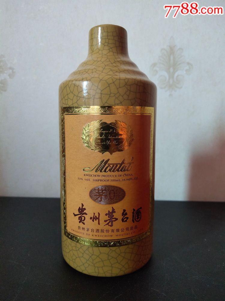 30年茅�_瓶子一��(au21347694)_