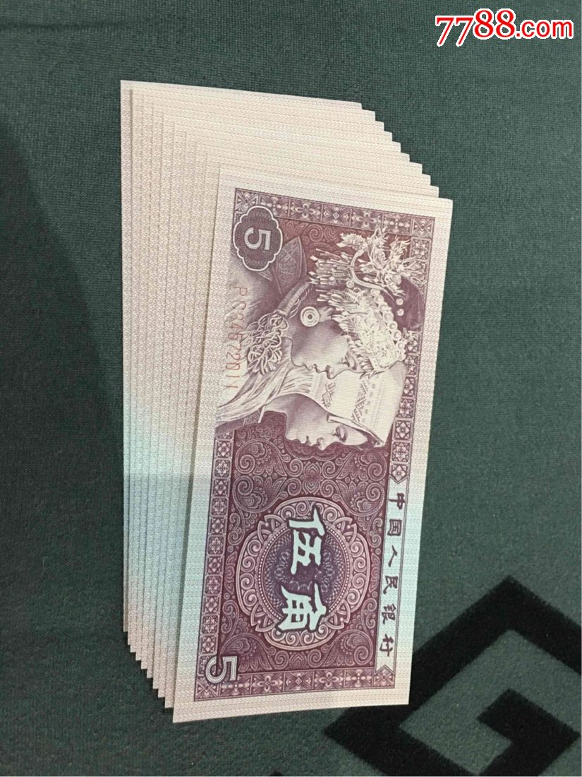 8005PC三色彩蝶2�M�耸��^品�o斑,�R拍(au21348022)_