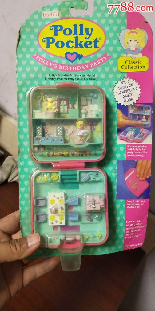 老玩具原盒化�y盒(au21350922)_