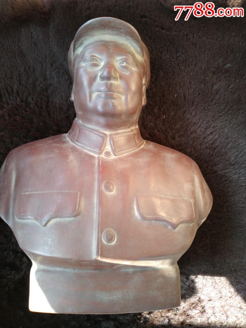 希�紫沙主席像(au21355079)_