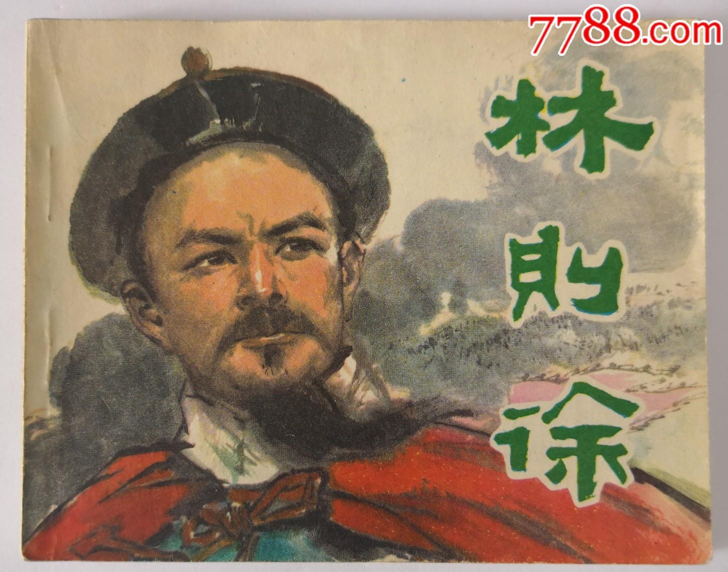 林�t徐(�软�雪白)(au21355511)_