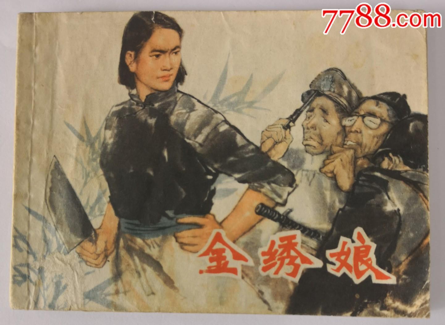 金�C娘(王�信施大畏�L��)(au21355624)_