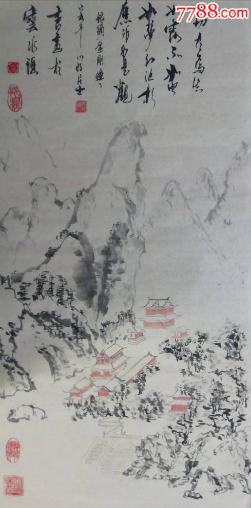 山水�D(68*33Cm)(zc21356039)_