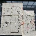 �x察冀��^行政委�T��第十二�^督察��T公署(au21356314)_7788收藏__收藏�峋�