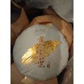 福鼎白茶350g壹饼